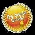 De beste griek logo
